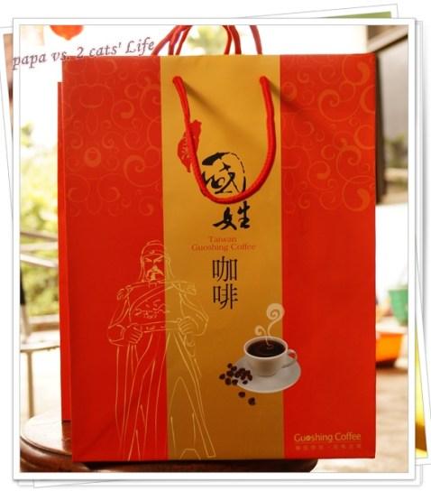南投國姓-春風咖啡