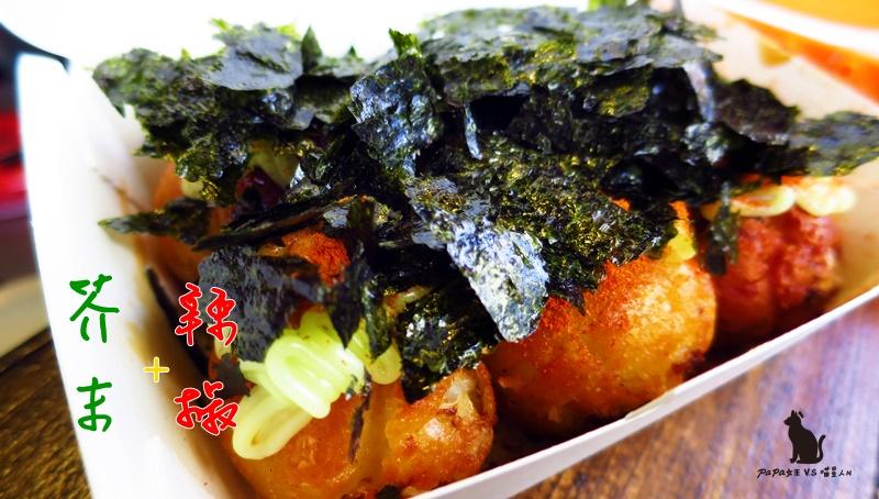 秋町菇菇燒
