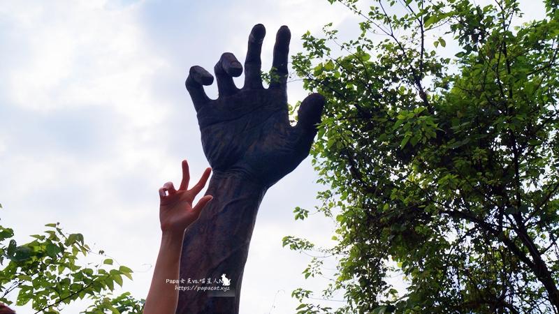 秘境中的秘境 巨人之手