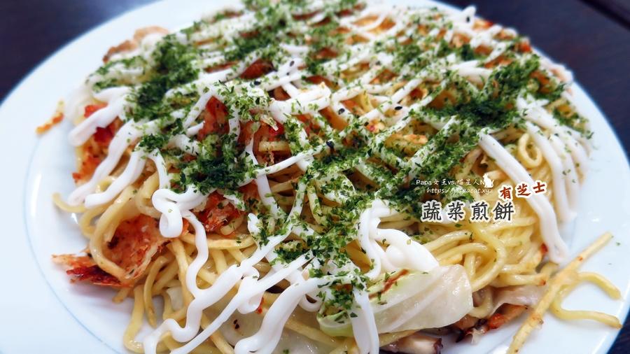 台中|素食 中美街-福緣素食 吃飽點簡餐非常彭派,蔬菜煎餅很日式是大阪燒,還有關東煮任選款也不錯!