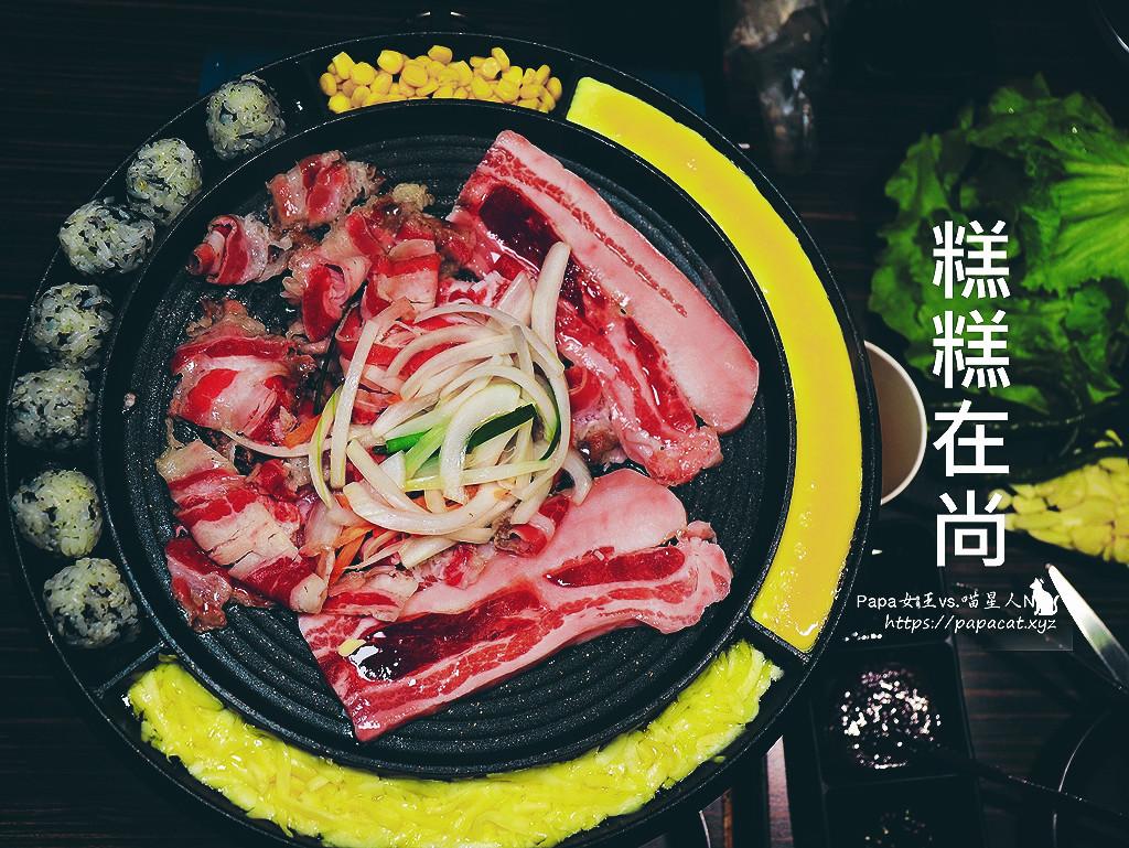 豐原|韓式料理 糕糕在尚-道地韓式風味連鹽巴都只能是韓國的!單點年糕鍋物或是烤肉 小菜吃到飽任選!