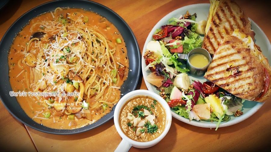 台中|素食  Enrich restaurant & cafe 早午餐到咖啡這裡供應美好的蔬食環境與料理...對!就是無肉 純素 不愛五辛者歡迎