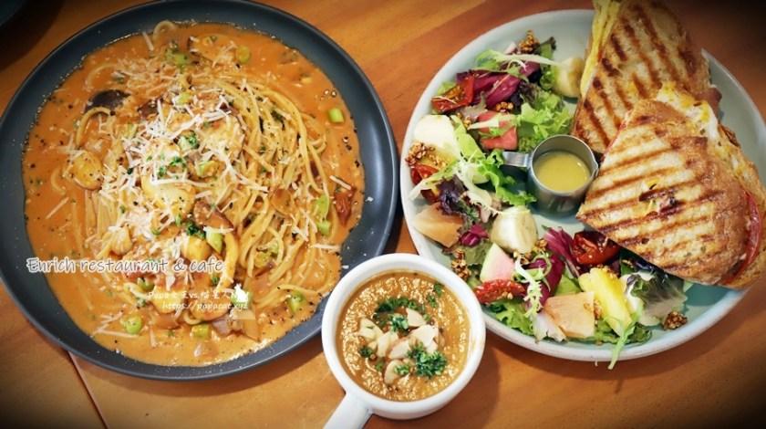 enrich restaurant & cafe