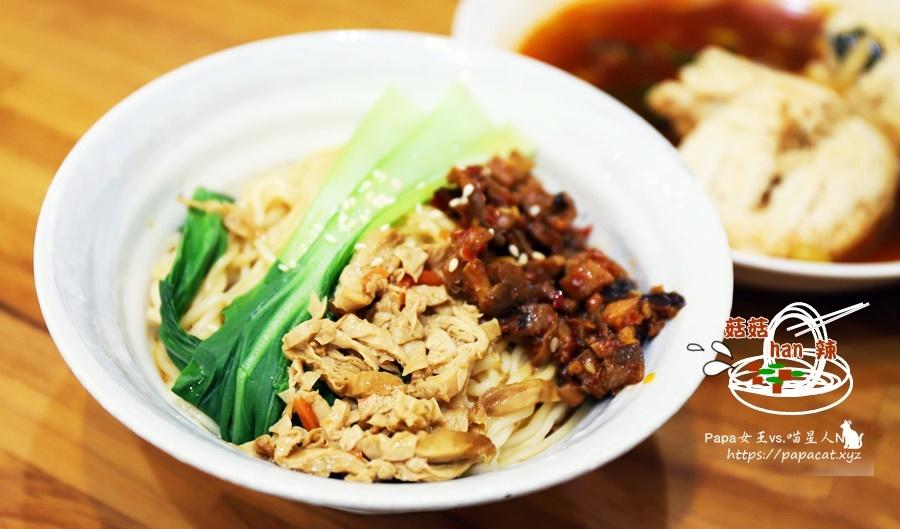 台中 素食 小巷食堂-麵飯與蒸臭豆腐是招牌…簡約風格開在小巷內