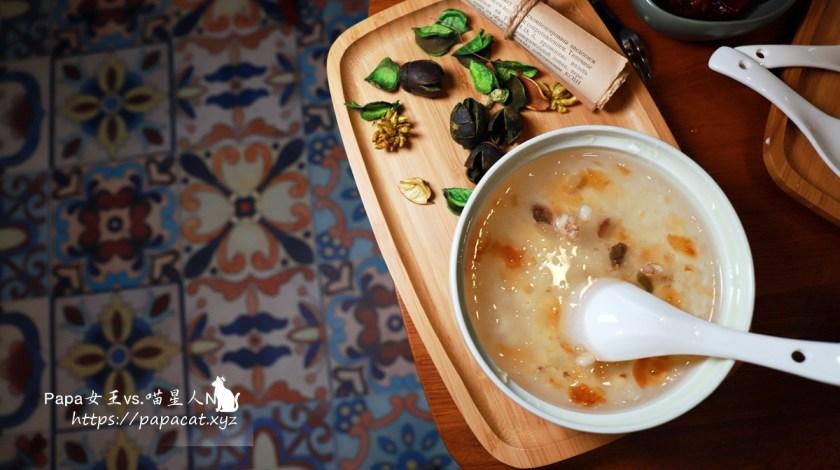 鹿慕養生甜湯