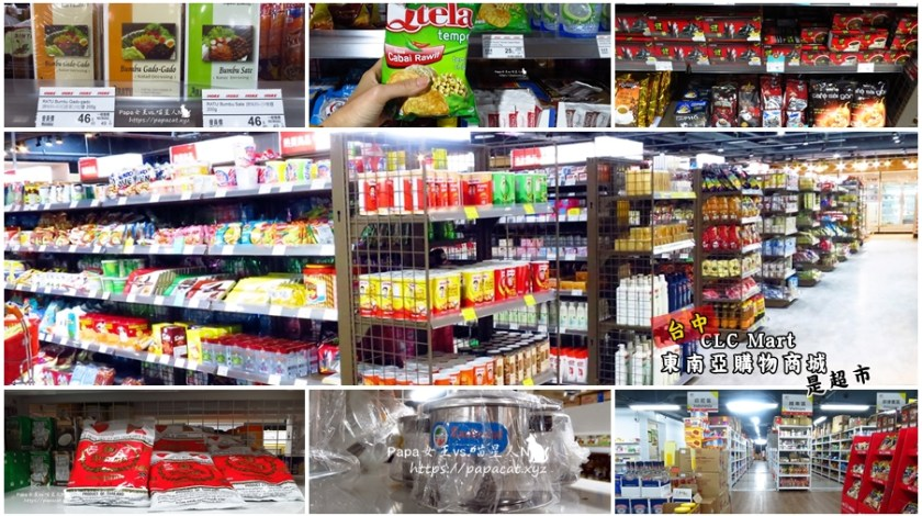 CLC Mart