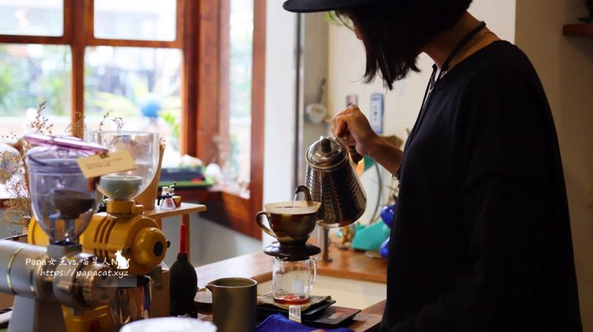 上海攤 咖啡