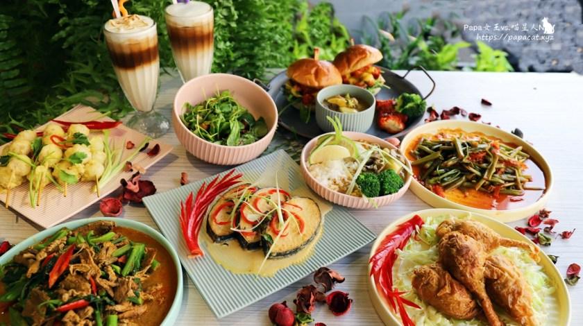 大瑪南洋蔬食DaMa-食材專賣店