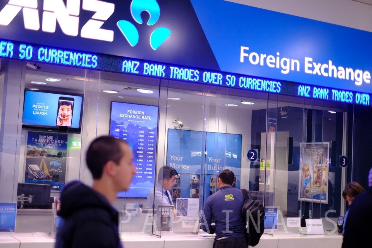 シドニー空港にある両替所