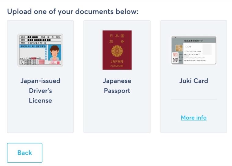 パスポートなど身分証のアップロード