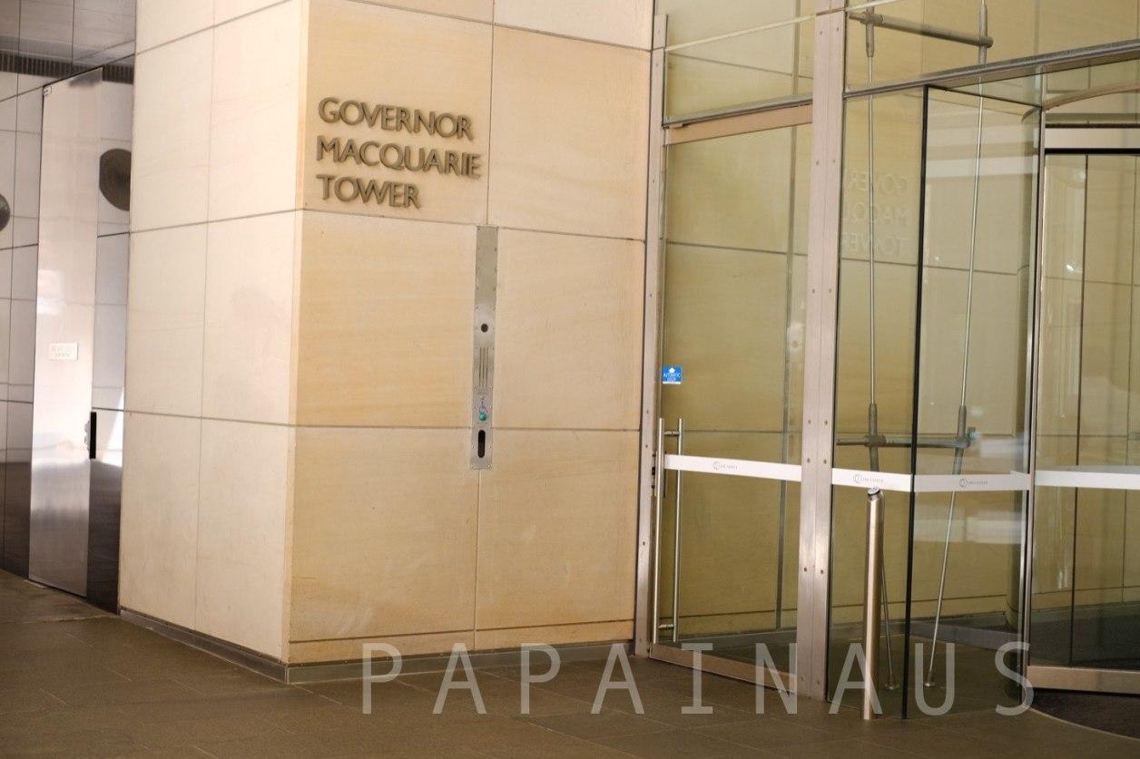 Governor Macquarie Tower内にあるKVB Kunlun