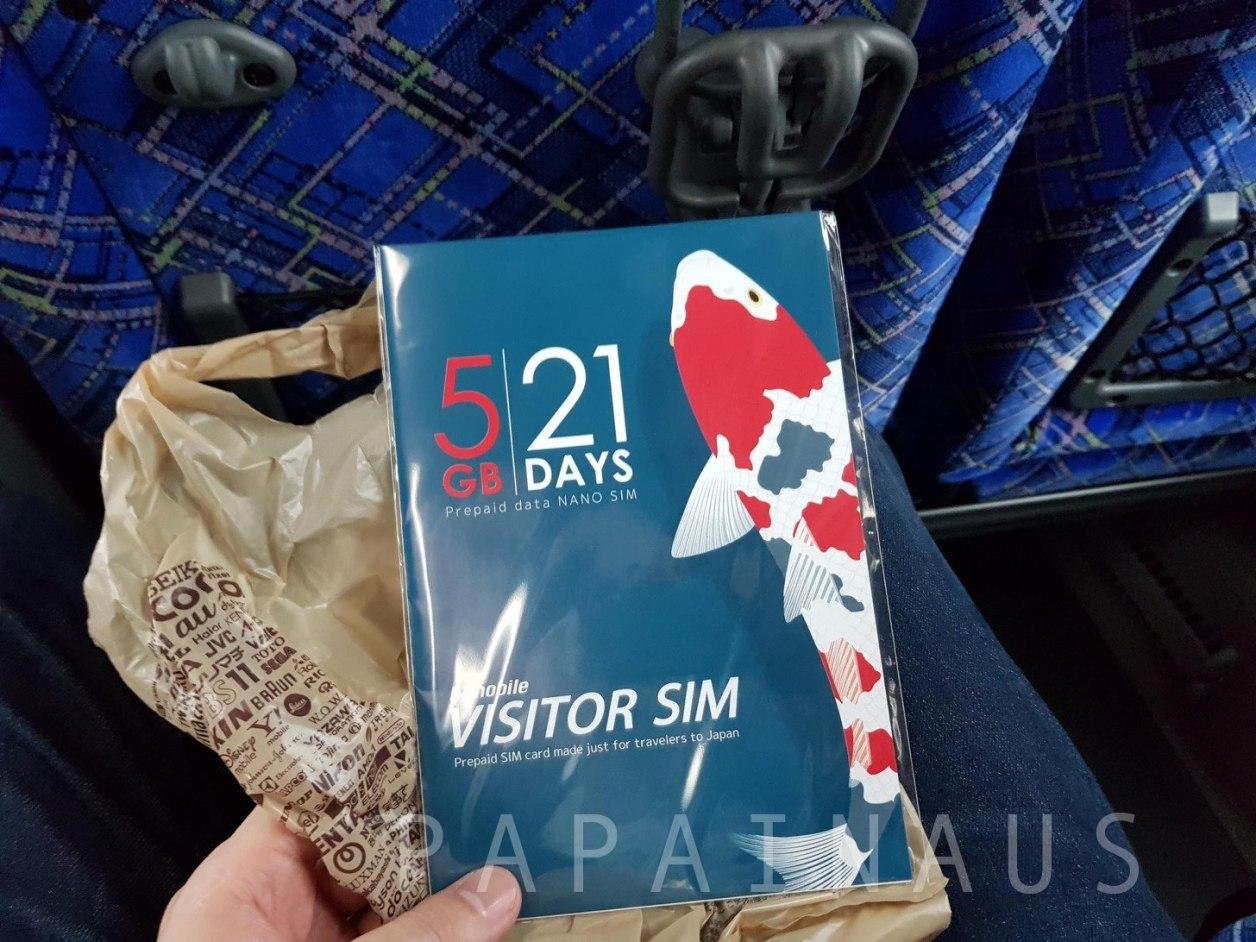 B-Mobile Visitor SIMをAir Big Cameraで購入。バスの中ですぐにアクティベーションできた
