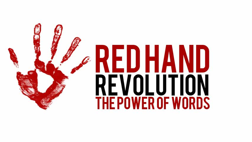 Logo: Red Hand Revolution