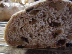 レーズンと胡桃の田舎パン2013-6