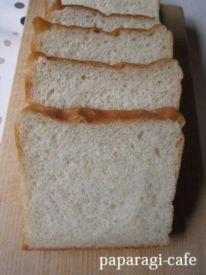 角食パン0927-1