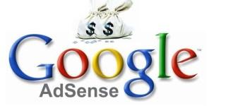 【過去の苦い経験…】Google AdSense(グーグルアドセンス)黄色信号アカウント30 日間停止のペナルティーを喰らった時の辛いお話…