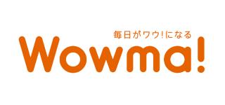 【三太郎の日】au(エーユー)スマホユーザーおすすめWowma!(ワウマ)ならネットショッピングが毎日Wow!になる♪サタデークーポンも見逃すな!【携帯(スマートフォン)】