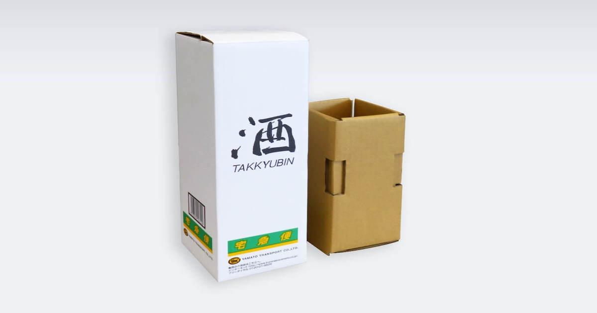 ヤマト_酒BOX