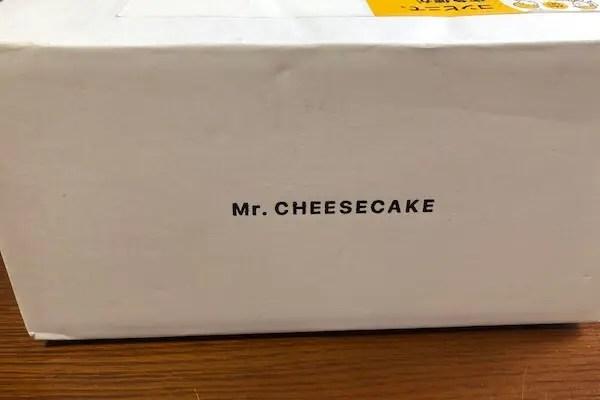 まずい ミスター チーズ ケーキ 【ミスターチーズケーキ】買い方と購入のコツを徹底解説!クレジットカード情報の入力がポイント!|東京カフェ