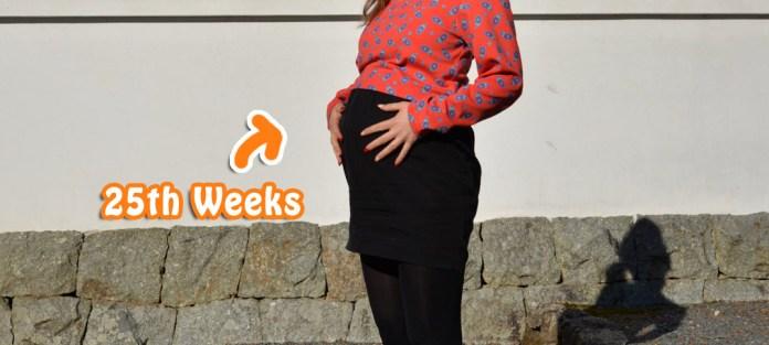 あれ…胎動がない?!妊娠25週目、急にお腹がおとなしく。