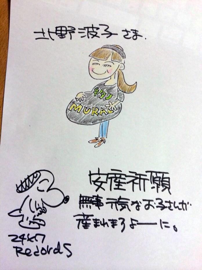 24×7 RECORDS 八幡さんの手書きイラスト。安産祈願(北野 波子)