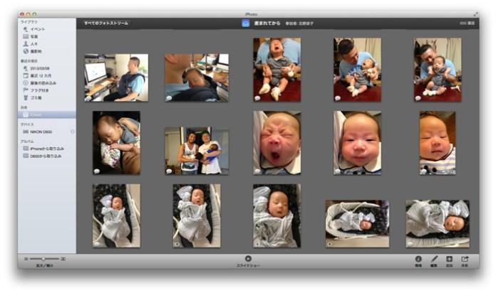 iPhoto(Mac)