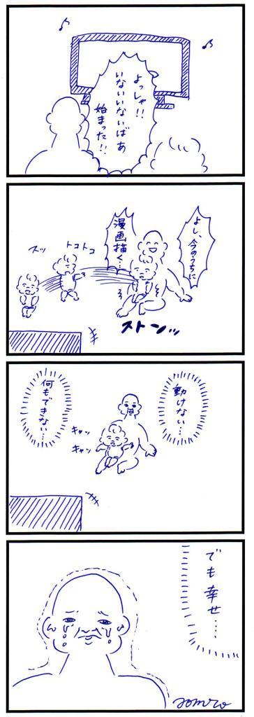 1501_aomuro_0102
