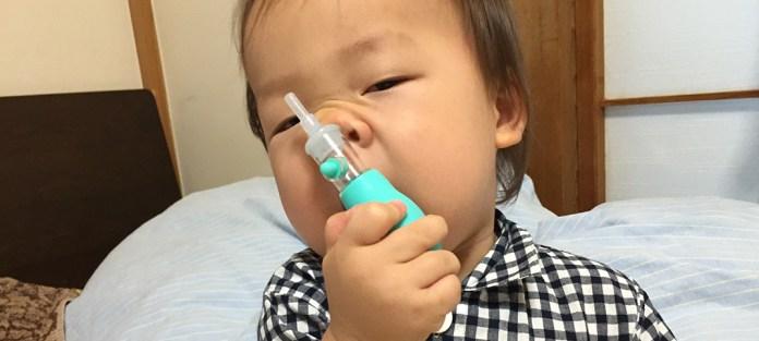 赤ちゃんの記憶力をあなどってはいけない! 半年ほど前に、少し使っただけの鼻吸い器を覚えていた。