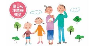 1979年~1987年生まれは風疹の予防接種をしていない可能性大。妊娠中にかかると赤ちゃんに多大な影響。妊活前に予防接種の確認を。