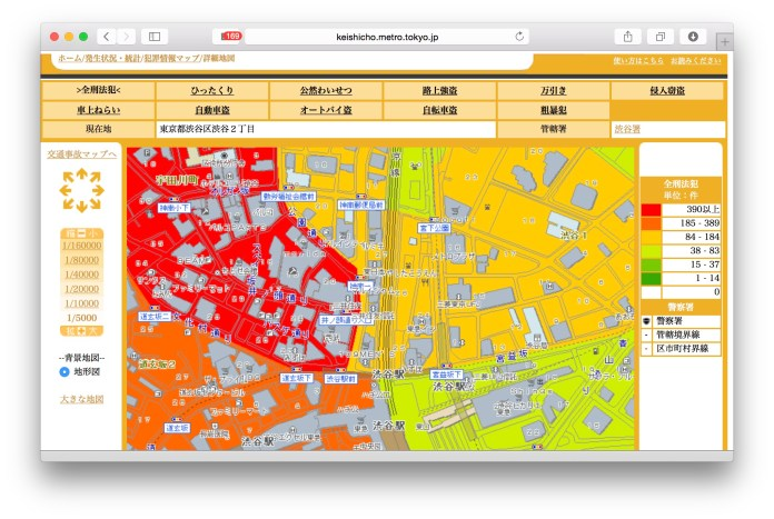 150912_keishicho_haizai_hassei_map