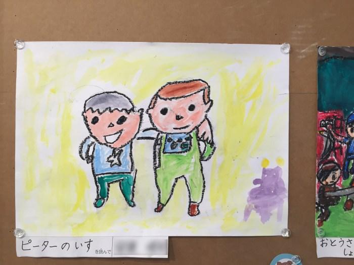 151126_tenjikai_2nensei_shougakkou