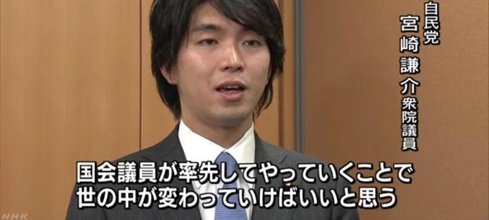 男性国会議員の宮崎謙介さんが、1〜2ヶ月間の育休を検討。「そんなに国会を休むなんて前例がない!」と驚かれる。