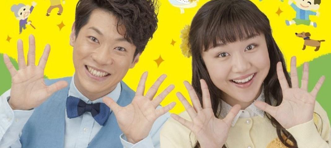日本全国のパパに衝撃! NHK Eテレ「おかあさんといっしょ」の、歌のお姉さんが卒業。