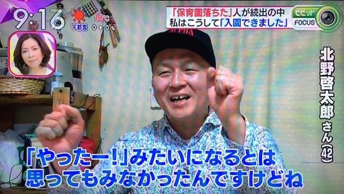 160317_tbs_vivid_hokatsu_keitaro_kitano_11