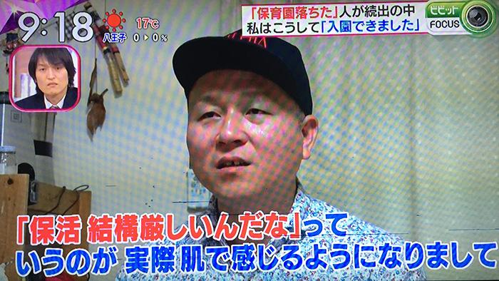 160317_tbs_vivid_hokatsu_keitaro_kitano_16