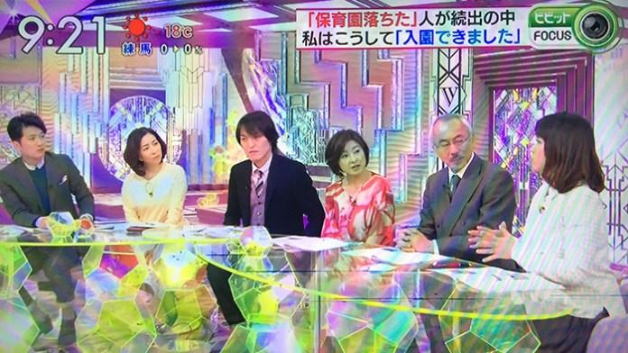 160317_tbs_vivid_hokatsu_keitaro_kitano_24