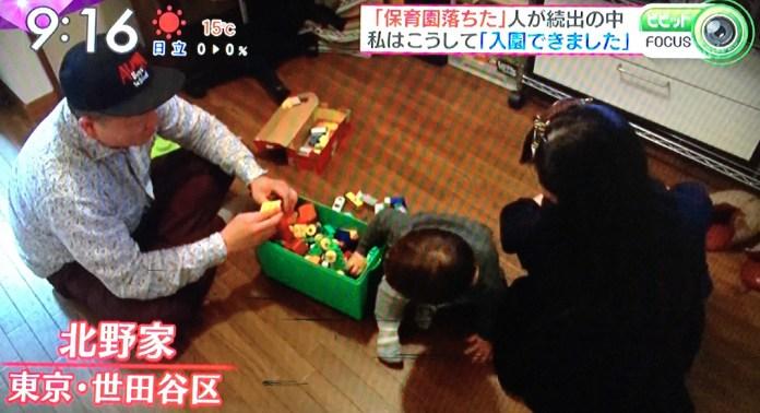 パパやる、父と息子で遂にテレビ出演。TBS「ビビット」で、認可保育園に入れた経緯を語る。