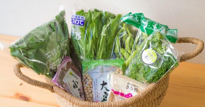 葉酸が多く含まれている食材ランキング。妊活中・妊娠超初期に食べておきたい野菜と豆類ランキング