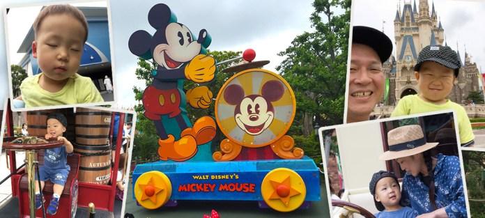 2歳の子連れで行く、初めての東京ディズニーランド&ディズニーシー。良かったこと、悪かったこと、コツまとめ。