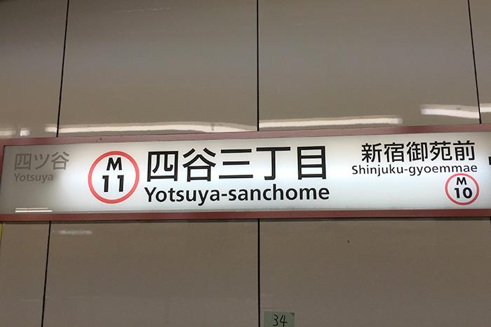 170703_shoubouhakubutsukan_tokyo_4