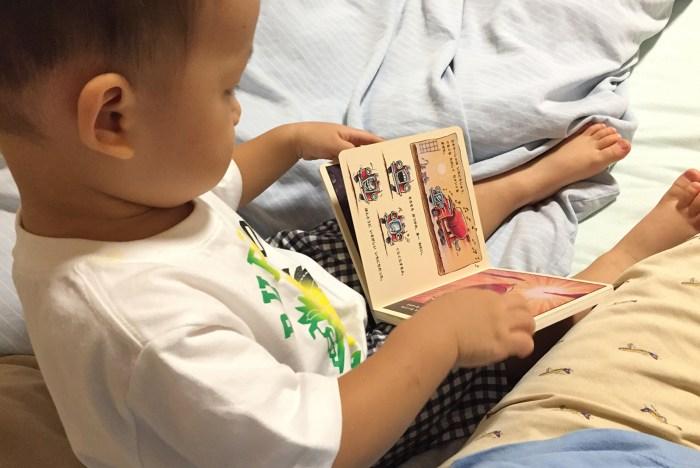 パパが絵本を読み聞かせ ボードブック おやすみ、はたらくくるまたち