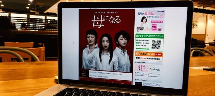 日本テレビ「母になる」公式ホームページ