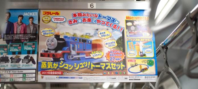 東京の地下鉄、車内広告に「蒸気がシュッシュッ!トーマスセット」
