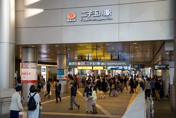 駅構内 - 二子玉川駅から多摩川駅への道順