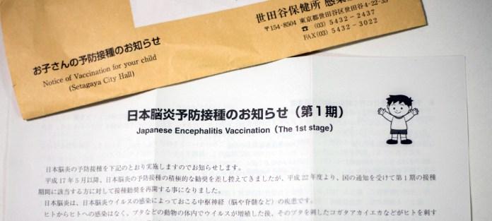 日本脳炎の予防接種ワクチンがまもなく在庫切れに。熊本地震で生産設備が被害