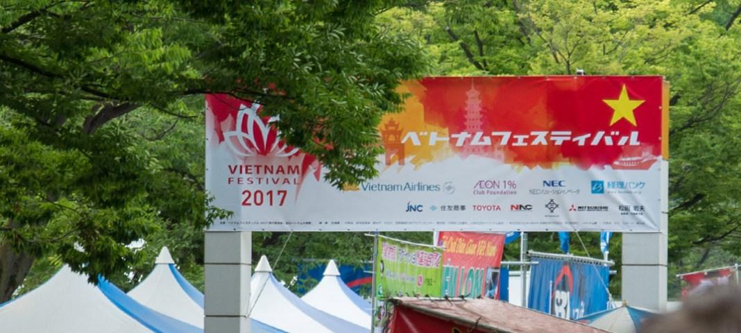 ベトナムフェスティバル 2017