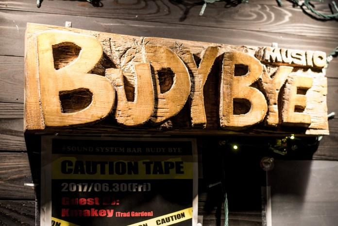 レゲエバー BUDY BYE(目黒区五本木)看板