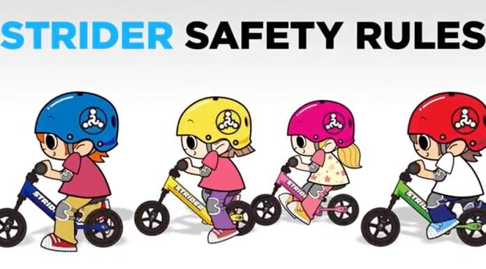 Strider Safety Rules(ストライダーセイフティルール)
