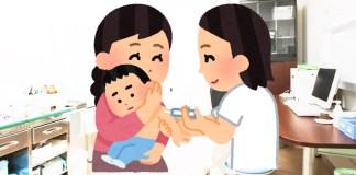 病院で予防接種をうける赤ちゃん