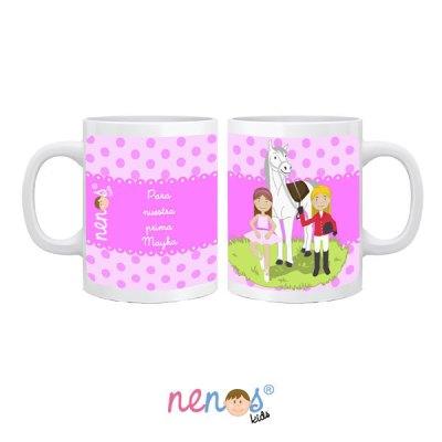 Taza personalizada niña con caballo y bailarina